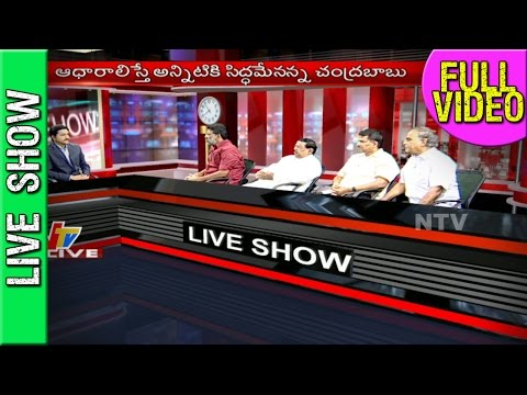 #YS Jagan demands CBI Enquiry on Land Scam in AP Capital Region | Live Show | Full Video