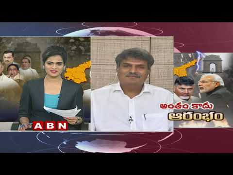Discussion | CM Chandrababu Delhi Tour against Centre Irregularities | MP Kesineni Nani | Part 3