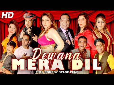 DEWANA MERA DIL (FULL DRAMA) - 2018 NEW PAKISTANI COMEDY STAGE DRAMA (PUNJABI) - HI-TECH MUSIC