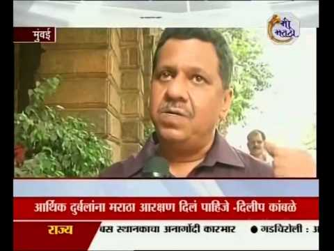 Mee Marathi coverage of stay on Maratha Reservation (second)