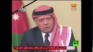 كلمة العاهل الاردني عبد الله الثاني بعد اعدام الطيار معاذ الكساسبة