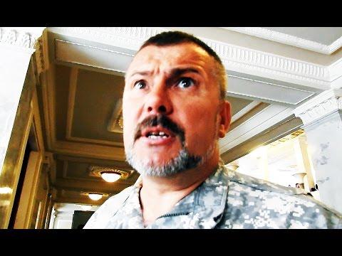 Комбат Днепр-1 Береза убежал от агента Кремля