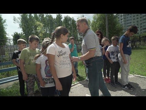 Десна-ТВ: День за днем от 05.08.2019