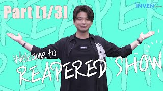 Reapered Show Ep.2 - Guest 100 Thieves Bang [1/3] (English sub on Youtube)