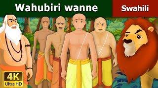 Wahubiri wanne   Hadithi za Kiswahili   Katuni za Kiswahili   Hadithi za Watoto  Swahili Fairy Tales