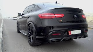 Mercedes-AMG GLE63 S Coupe RS800 PP-Performance Shooting Flames!