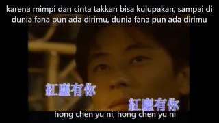 hong chen yu ni (lirik dan terjemahan)