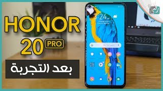 Honor 20 Pro Full Review | Better than OnePlus 7 Pro?