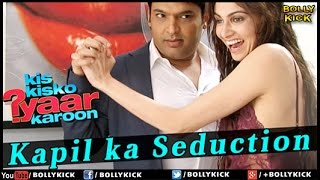 Kis Kisko Pyaar Karoon Official Trailer 2017 | Kapil Sharma | Hindi Movies | Kapil ka Seduction