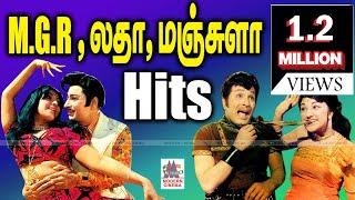 MGR Latha Manjula Super Hit Songs