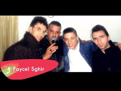 Cheb Adjél & Faycel Sghir