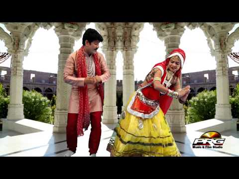 New Marwadi Geet || Bolyo Keshar Kukado || Hd Rajasthani Bhakti Song video