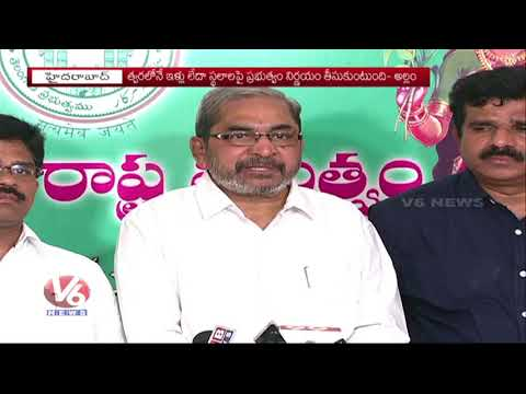 Journalist Union Leaders Meets Minister KTR Over Health Cards & House Plots | V6 News