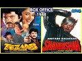 Tezaab vs Shahenshah 1988 Movie Budget, Box Office Collection, Verdict and Facts