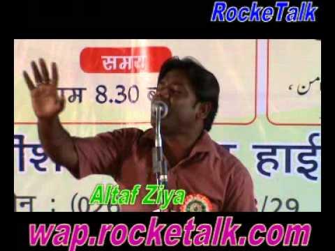 Agar Emaan Salamat Hai Tu Man Maila- Altaf Ziya Ankleshwar Mushaira video