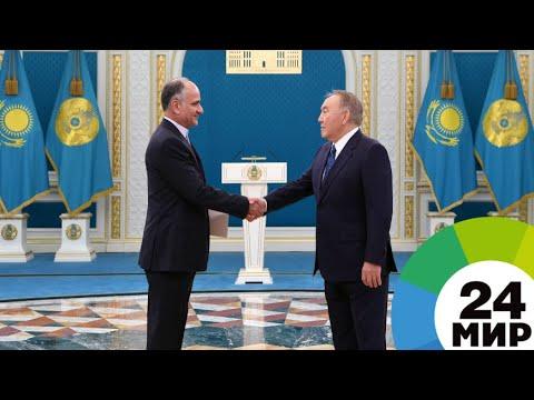 Назарбаев: Казахстан стал современным государством с быстро растущей экономикой - МИР 24