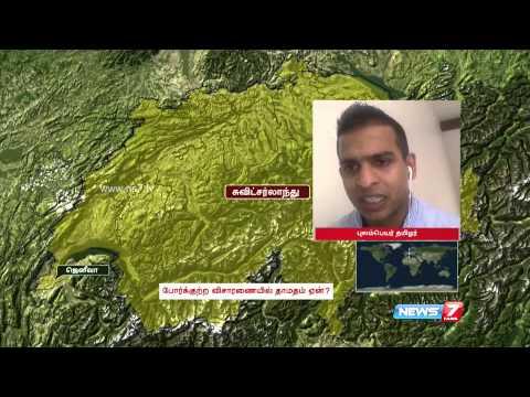 UN deferring probe into Lanka's alleged mass atrocities a big blow to Tamils? 1/3
