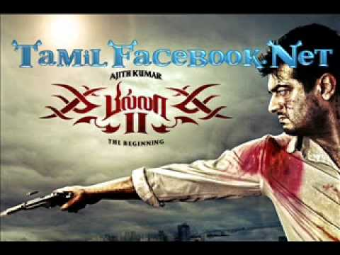 BILLA 2 (2012) -  YEDHO MAYAKKAM - HD - 320KPBS  - TAMIL MP3 SONGS - ORIGINAL PROMO TEASER