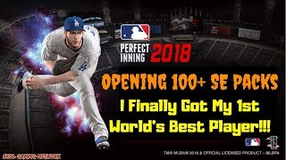 MLB PERFECT INNING 2018 - OPENING 100+ SE PACKS - FINALLY GOT MY 1ST WORLD'S BEST PULL!