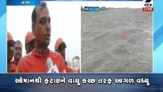 Effect of 'Vayu' thunderstorms in Kutch- Rain in many areas