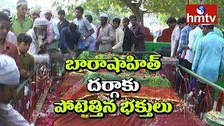 Large Scale Of Public Attended To Nellore Swarnala Teru On Muharram Eve | Bara Shaheed Darga | hmtv