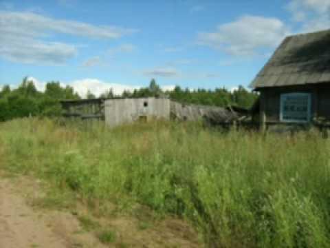 В самом сердце России. Уничтожение русских деревень.