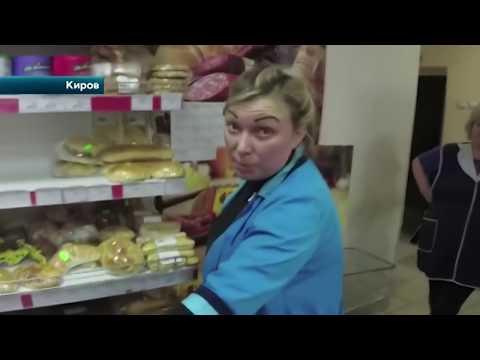 РЕН-ТВ: В Кирове активисты разоблачили супермаркет, торгующий просрочкой