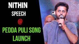 Nithin Emotional Speech @ Pedda Puli Song Launch at Vaagdevi College | Chal Mohan Ranga Movie Songs