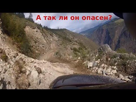 Подъем на перевал Кату-Ярык на Рено Дастер