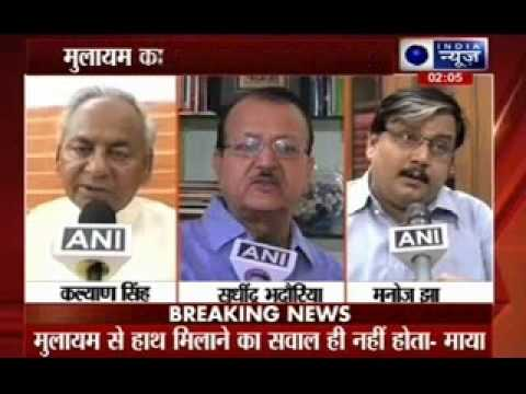 Lalu's statement on Mayawati and Mulayam alliance