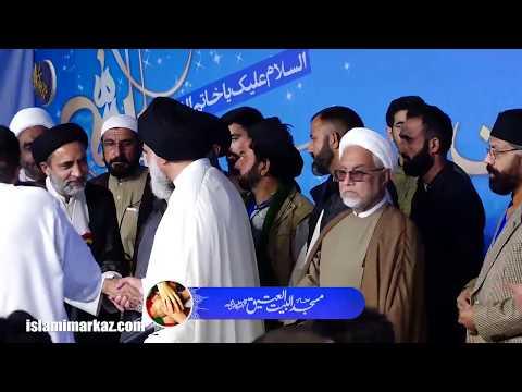 Dua e Wahdat Khatm e Nabuwat, Wahdat e Ummat Conf 2019