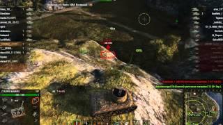 T67, Утёс, Стандартный бой