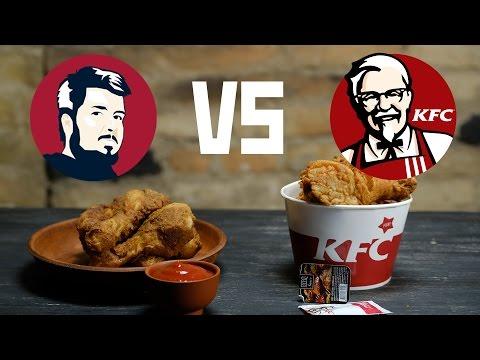 KFC vs Homemade. Куриные ножки вкуснее чем в KFC
