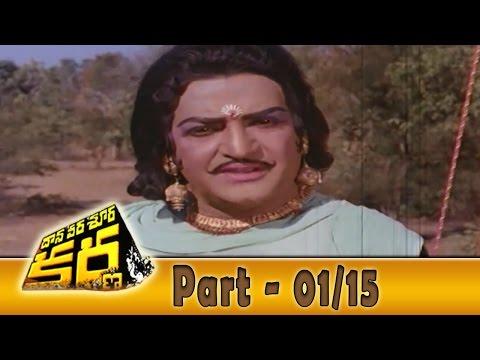 Daana Veera Soora Karna Full Movie Part - 01 15 || Ntr, Sarada, Balakrishna video