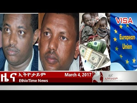 Ethiopia: The Latest Ethiopian News In Amharic - EthioTime -  March 4, 2017