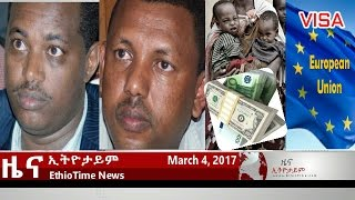Ethiopia: The Latest Ethiopian News in Amharic - EthioTime -  March 4, 2017