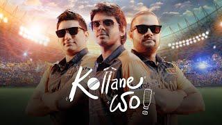 Kollane   - Blok & Dino feat. Dhanith Sri