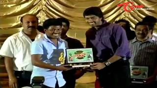 Madatha Kaja - Madata Kaja Movie Platinum Disc Function