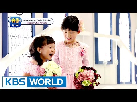 The Return Of Superman - Choo Sarang Special Ep.29