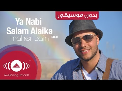 Maher Zain - Ya Nabi Salam Alayka Vocals Only (lyrics) video