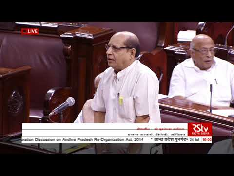 Sh. Prasanna Acharya's remarks|Short Duration Discussion on Andhra Pradesh Re-Organization Act, 2014