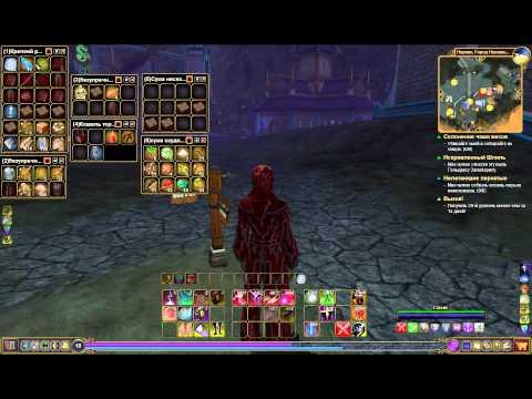 EverQuest 2 RU - Прохождение квестов. #25 Жарим лягушачью лапку