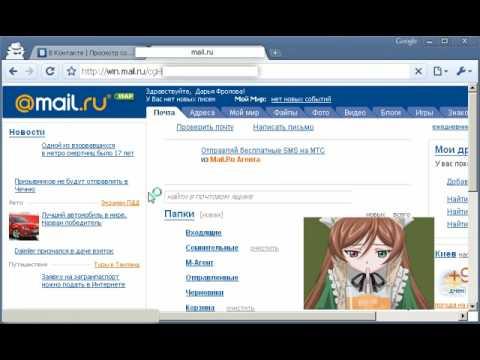 Взлом security.vkontakte.ru