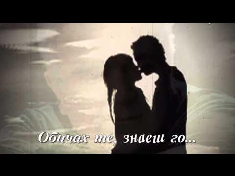 2011 Pasxalis Terzis - Kokteil Apo Dakria (bulgarian translation)