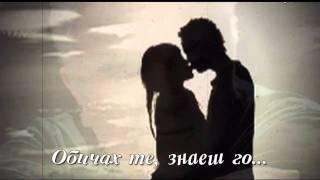 2011 Pasxalis Terzis-Kokteil Apo Dakria (bulgarian translation)