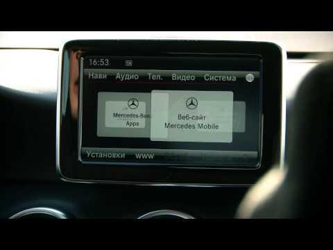 Тест-драйв Mercedes-Benz A200 2013