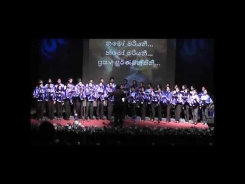 Sliit Carols 2012 Namo Mariyani video
