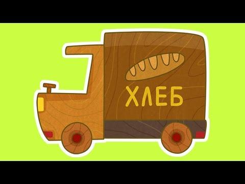 Сериал для мальчиков Машинки: грузовая машина