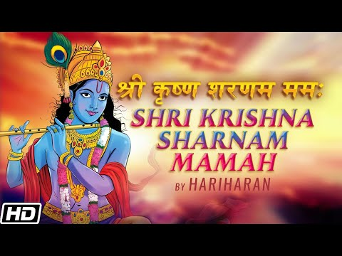 Shri Krishna Sharnam Mamah - Magic of Krishna (Hariharan)