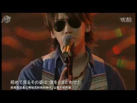 愛してるから - 亀梨和也 (kamenashi Kazuya) video